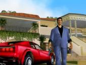 Dočkáme se Vice City Multiplayer 0.4?